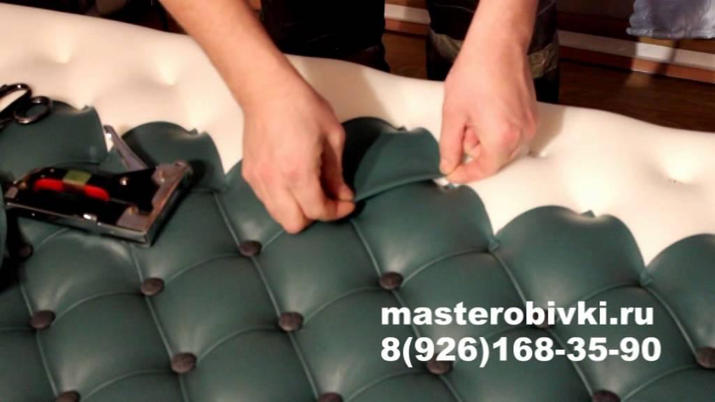 Как сделать обивку диван своими руками