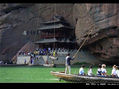 华中颐年俱乐部 Hwa Chong Seniors Club 江西游 第九集 龙虎山 2015 04 18 25 AVCHD