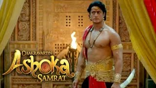 Chakravatin Ashoka Samrat | 6th September 2016 | Siamak steals Royal Stamp!