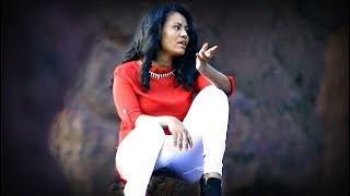 Zuriash Alemayehu - Sumeyada | ሱመያዳ - New Ethiopian Music 2017 (Official Video)