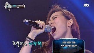 명불허전 서문탁, 열창의 샤우팅! '희야♬' 끝까지 간다 31회