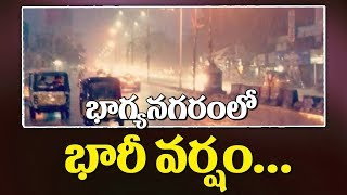 Heavy Rains in Hyderabad || Midnight || Reporters Live || Bharat Today