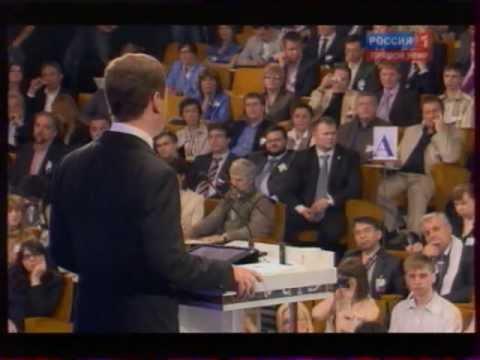 Пресс-конференция Медведева Д. А. в ИЦ Сколково