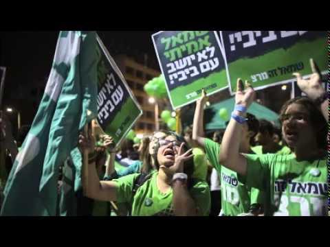 Anti-Netanyahu rally draws huge crowd in Israeli city