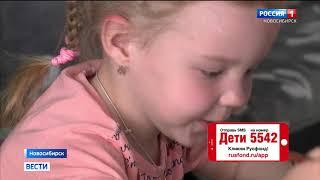 Диана Баннова, 4 года, детский церебральный паралич