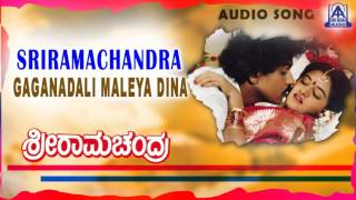 Sriramachandra  -