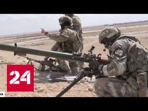 Бойцы ССО поведали о боях в Сирии