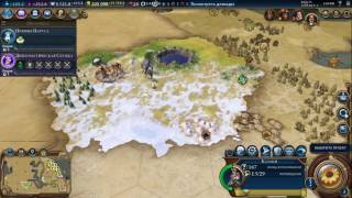 Sid Meiers Civilization VI Читы 4