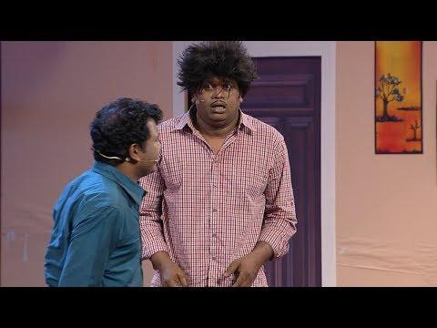 Cinema Chirima I Sadasivan's Onam ! I MazhavilManorama