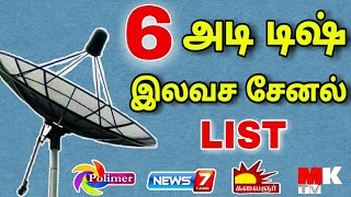 6 Feet dish Tamil channel list || C band dish || for Tamil || TECH TV TAMIL