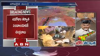 CM Chandrababu Naidu visits AP Secretariat after 45 Days