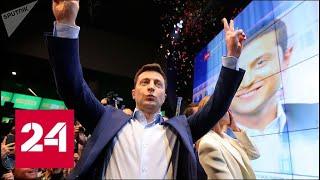 Эксперты об итогах выборов на Украине: Голливуд победил Майдан - Россия 24