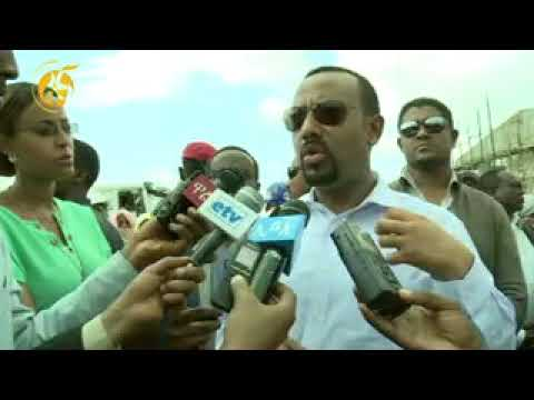 PM Dr Abiy Visits Agro-Industry Park, Transformation Center In Oromia