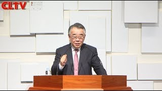 CLTV파워메시지 2018.7.8 주일설교 - 포이에마예수교회(신우인 목사) / '하나님께서 뭐라 하시는가?'