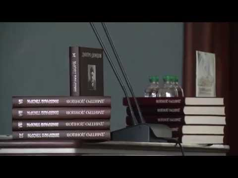 """""""Від книги до мети"""": відбулася презентація видання творів Дмитра Донцова"""