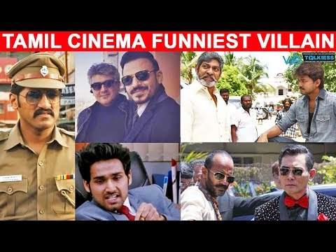 Top Tamil movies most trolled funny villains that will make you laugh | Ajith | Vijay | Rajini