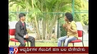 Chakravyuha: Actor Upendra Forming New Political Party, Exclusive Interview