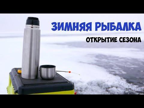 Зимняя Рыбалка на Чудском озере. Открытие сезона 2018. Искал Окуня, а нашел Плотву.