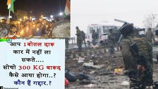 Pulwama Attack Whatsapp Status    Sad Deshbhakti Status video 😪 Crpf Attack