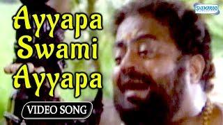 Ayyapa Swami Ayyapa - Manikantana Mahime - Vishnuvardhan Songs - Kannada Hits