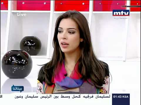 Nadine Nassib Njeim on Mtv