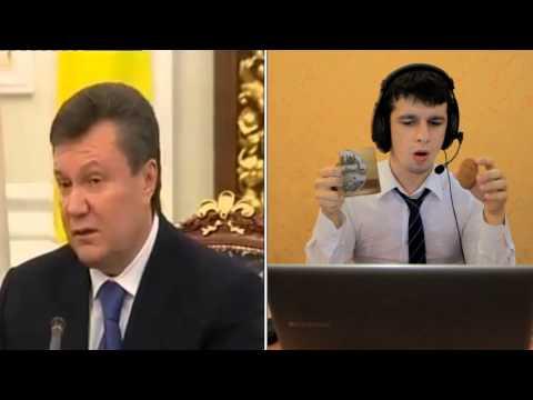 Вся правда о Януковиче