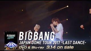 Ouça BIGBANG - LAST DANCE JAPAN DOME TOUR 2017 -LAST DANCE-