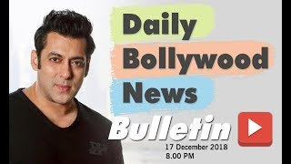 Bollywood News in Hindi | Bollywood News in Hindi Today | Salman Khan | 17 December 2018 | 8:00 PM
