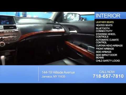2012 Honda Accord U255096 - Jamaica NY