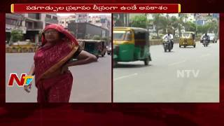 Telangana Weather Report | Heavy Temperature To Be Recorded In Telugu States | Summer Tips | NTV