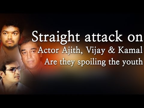 Straight attack on Actor Ajith, Vijay & Kamal Haasan -- They are spoiling the youth -- Red Pix 24x7