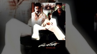 3 - Stalin - Tamil Movie