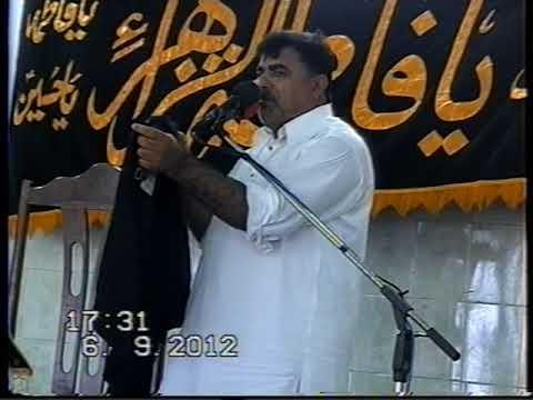 14 shawal zakir nasir abbas notaki talagang 2012