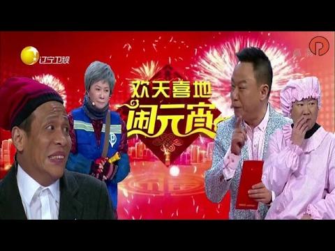 中國-2017湖南衛視元宵喜樂會-賈玲收割眾男神羅志祥迪瑪希林志炫同框飆高音群星陪你共度元宵佳節