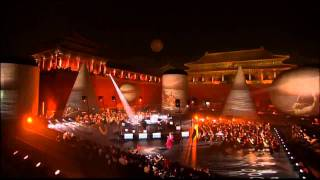 Jean Michel Jarre - Oxygene Part 2 - Forbidden City