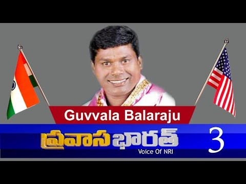 TRS MLA G. Balaraju On KCR Governance | Pravasa Bharat | Part 3 : TV5 News
