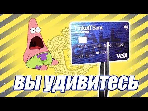 Так ли трудно закрыть кредитку? Вы удивитесь...