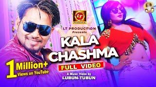 KALA CHASHMA VIDEO SONG LUBUNTUBUN Abhijit Majumdar Lubun Ankita