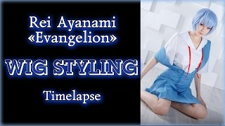 Rei Ayanami WIG STYLING Timelapse