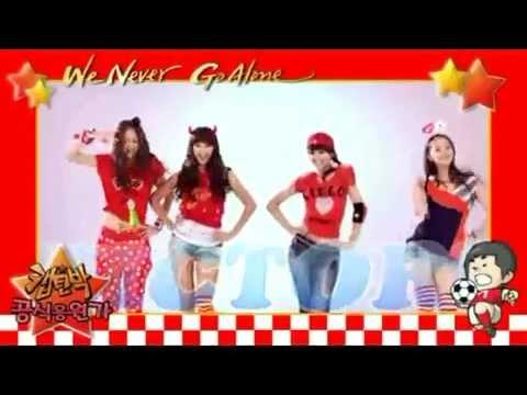 [MV] SISTAR - We Never Go Alone.