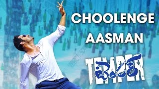 Temper Choolenge  Aasma Song Trailer - Jr Ntr , Kajal Aggarwal , Puri Jagannadh