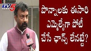 కాంగ్రెస్లో తేలని సీట్ల పంచాయతీ..! | Congress Seats Controversy Continues