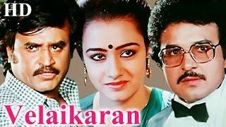 Velaikaran   Tamil Full Movie   Rajinikanth, Amala, Sarath Babu