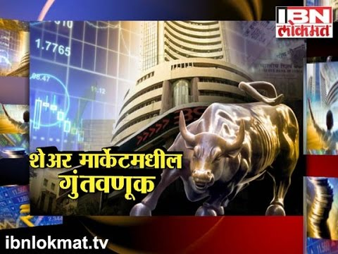 Talk Time on share market investment 04 November 14