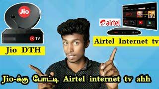 Jio DTH-க்கு போட்டி Airtel internet TV || Jio DTH vs Airtel internet TV || Box Tamil