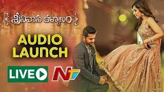 Srinivasa Kalyanam Audio Launch Live   Nithiin   Raashi Khanna   Mickey J Meyer   Dil Raju   NTV