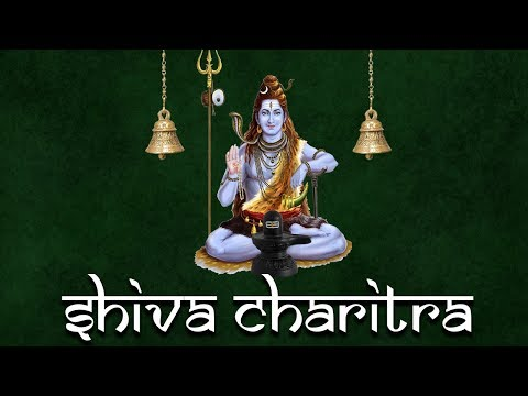 Lord Shiva Songs - Shiva Charitra - Jukebox video