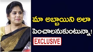 Sunaina About Her Son | Exclusive Interview | ORTV Telugu