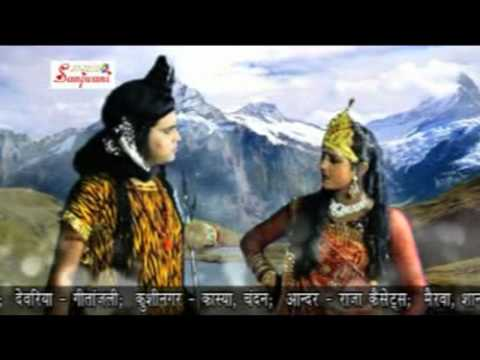 2012 Hit Bol Bam Song | Bhang Piswata | Chhotu Chhaliya video