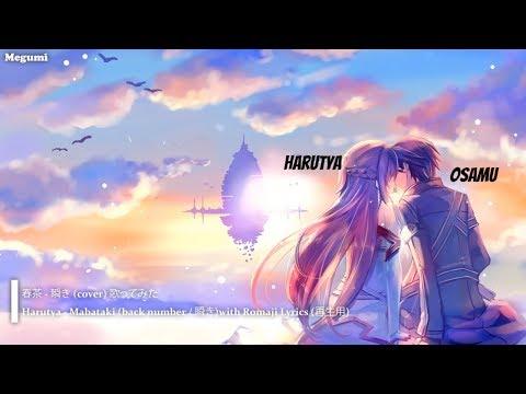 春茶 - 瞬き (cover) 歌ってみた / Harutya - Mabataki (back Number / 瞬き)with Romaji Lyrics (再生用) 【1 Hour】